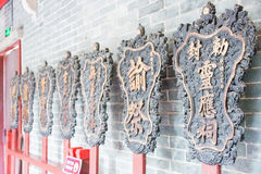 GUNAGDONG, CHINA - Nov 28 2015: Foshan Ancestral Temple(Zumiao T. Emple). a famous historic site in Foshan, Guangdong, China Royalty Free Stock Photography