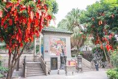 GUNAGDONG, CHINA - Nov 28 2015: Foshan Confucius Temple. a famou. S historic site in Foshan, Guangdong, China Royalty Free Stock Photos
