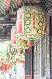GUNAGDONG, CHINA - Nov 28 2015: Foshan Confucius Temple. a famou. S historic site in Foshan, Guangdong, China Royalty Free Stock Photo
