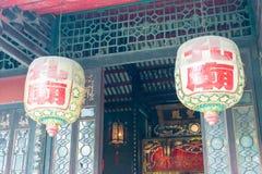 GUNAGDONG, CHINA - Nov 28 2015: Foshan Confucius Temple. a famou Stock Images
