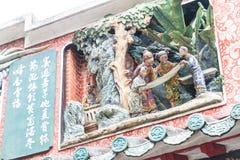 GUNAGDONG, CHINA - Nov 28 2015: Relief at Foshan Ancestral Templ Stock Photo