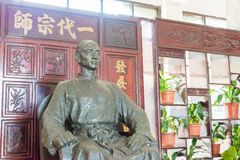 GUNAGDONG, CHINA - 27 Nov. 2015: Wong Fei Hung Statue in Wong Fei Royalty-vrije Stock Afbeelding