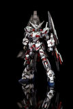 Gundam from the Gundam Royalty Free Stock Photography