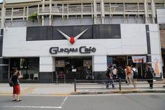 Gundam kawiarnia Obraz Royalty Free
