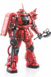 Gundam plast- modell Arkivbilder