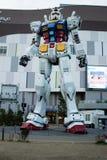 Gundum figure toy Stock Image