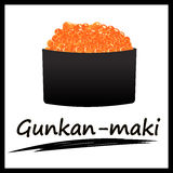 Gunkan-maki Foto de archivo