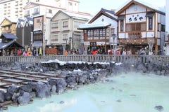 GUNMA, JAPAN Lizenzfreies Stockfoto