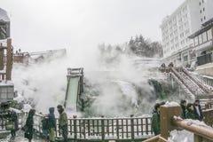 GUNMA, JAPAN - FEB 18,2018 Kusatsu Onsen ist ein Erholungsort der heißen Quelle Stockfoto
