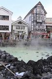 GUNMA , JAPAN. Kusatsu Onsen is one of Japan's most famous hot spring resorts and is blessed with large volumes of high quality hot spring water said to cure Royalty Free Stock Images