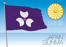 Gunma prefecture flag, Japan Royalty Free Stock Images