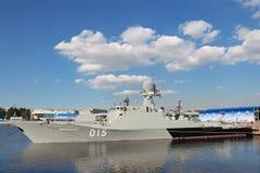 Gunship Makhachkala Royalty Free Stock Image