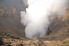 Gunung Bromo Smoky Crater Royalty Free Stock Images
