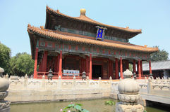 Guojijian study hall of the king in Beijing Royalty Free Stock Photos