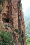 Guoliang Tunnel in Henan province of China. The Guoliang Tunnel is carved along the side of and through a mountain in China. The tunnel is located in the Taihang Royalty Free Stock Image