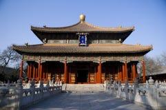 Guozijian, academia imperial o universidad imperial Imagen de archivo