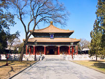GuoZiJian - Imperial Academy Royalty Free Stock Photos