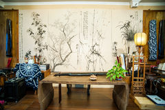 Guqin on the table in the room Stock Images