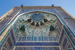 Gur-E Amir Mausoleum, à Samarkand, l'Ouzbékistan Photo libre de droits