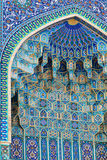 Gur-e Amir's Fresco in Samarkand Stock Images