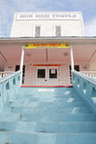 The Gur Sikh Temple Stock Photography