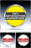 Guranteed label. 100% symbol for totally guaranteed product Royalty Free Stock Image