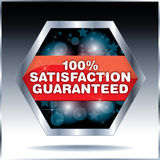 Guranteed label. 100% symbol for totally guaranteed product Royalty Free Stock Photography