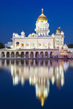 Gurdwara Bangla Sahib Royalty Free Stock Photo
