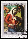 Gurian woman, by Sh. G. Kikodze, Georgian Paintings serie, circa 1981. MOSCOW, RUSSIA - MAY 25, 2019: Postage stamp printed in Soviet Union (Russia) shows \' stock photo