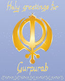 Gurpurab greeting card Royalty Free Stock Photography
