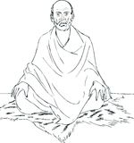 Guru de Sri Narayana Imagens de Stock Royalty Free