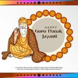 Guru Nanak Jayanti Stock Photo