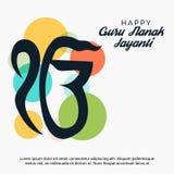 Guru Nanak Jayanti Royalty Free Stock Photos