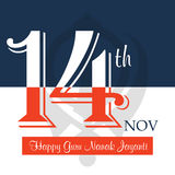 Guru Nanak Jayanti Stock Images
