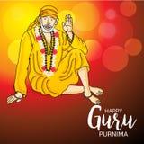 Guru Purnima. Stock Photos