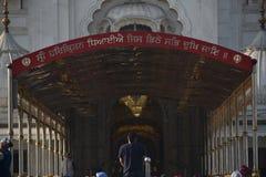 Gurudwara Bangla Sahib, New Delhi Stock Image