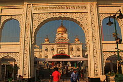 Gurudwara Bangla Sahib New delhi Royalty Free Stock Images