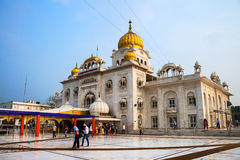 Gurudwara Bangla Sahib sikh temple in Delhi, India Royalty Free Stock Photos