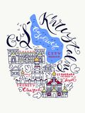 gus miasta Doodle mapa ilustracja wektor