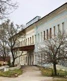 Gus-Zhelezny. Ryazan oblast. Russia Royalty Free Stock Image
