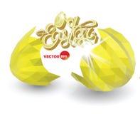 Guscio d'uovo dorato incrinato Uova di Pasqua rotte con gli elementi decorativi Illustrazione di vettore per la carta di pasqua d Immagine Stock Libera da Diritti