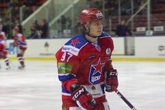 Gusev Nikita. Forward of CSKA team Royalty Free Stock Photos