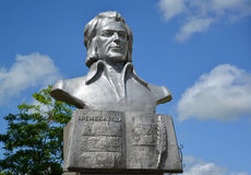 GUSEV, RUSSIA - JUNE 04, 2015: Bust of the Lithuanian poet Krist Stock Photo