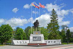 GUSEV, RUSSIA - JUNE 04, 2015: Military and memorial complex of. History of World War I (monument Bayonet attack stock photo