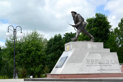 GUSEV, RUSSIA - JUNE 04, 2015: Monument Bayonet attack in Kaliningrad region.  royalty free stock photography