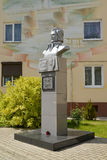 GUSEV, RUSSIA - JUNE 04, 2015: Monument to the Lithuanian poet K Stock Image