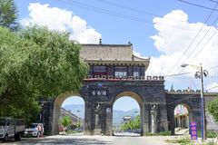 Gushan- ancient city site, Minhe county, Qinghai province, China. Qinghai, Gushan town gate scenery, east Emperor He of Han building, for the Ming dynasty Stock Photo
