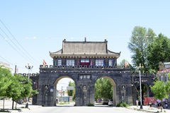 Gushan- ancient city site, Minhe county, Qinghai province, China. Qinghai, Gushan town gate scenery, east Emperor He of Han building, for the Ming dynasty Stock Photography