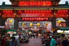 Gushan Daitian Temple in Kaohsiung stock photos