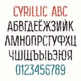 Guss Sanserif-kyrillischer Schrift Stockbild